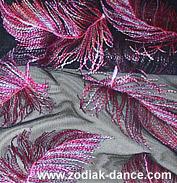 вышивка на тюле Перышки в Салоне Зодиак
