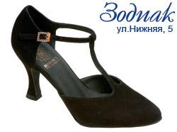 Обувь Supadance Супаданс женская латинская 1039