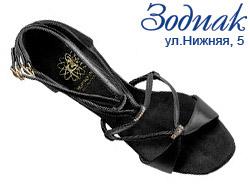 обувь для латины