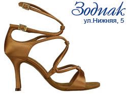 танцевальная обувь Супаданс