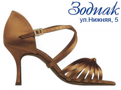 обувь супаданс