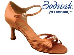 Обувь Supadance Супаданс женская латинская 1064