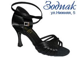Обувь Supadance Супаданс женская латинская 1065