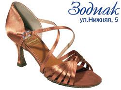 Обувь Supadance Супаданс женская латинская 1066