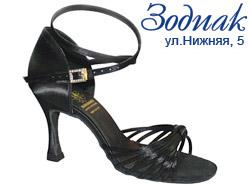Обувь Supadance Супаданс женская латинская 1067