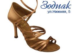 Обувь Supadance Супаданс женская латинская 1068