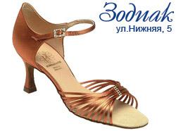 Обувь Supadance Супаданс женская латинская 1069