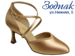 Обувь Supadance Супаданс женская латинская 1207