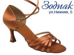 Обувь Supadance Супаданс женская латинская 1403