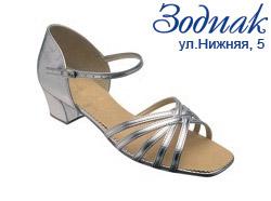 Обувь Supadance Супаданс женская латинская 1407