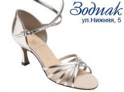 Обувь Supadance Супаданс женская латинская 1413