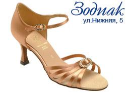 Обувь Supadance Супаданс женская латинская 1516