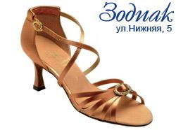 Обувь Supadance Супаданс женская латинская 1518