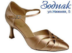 Обувь Supadance Супаданс женская латинская 1531