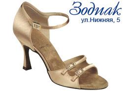 Обувь Supadance Супаданс женская латинская 1616