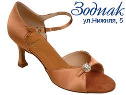 Обувь Supadance Супаданс женская латинская 1715